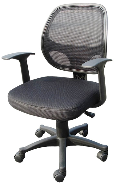 Amazing of Mesh Back Office Chair Diva Mesh Back Office Chair Black