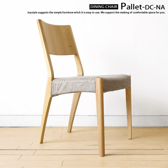Attractive Dining Chairs Natural Wood Joystyle Interior Rakuten Global Market Domestic Oak Wood Oak