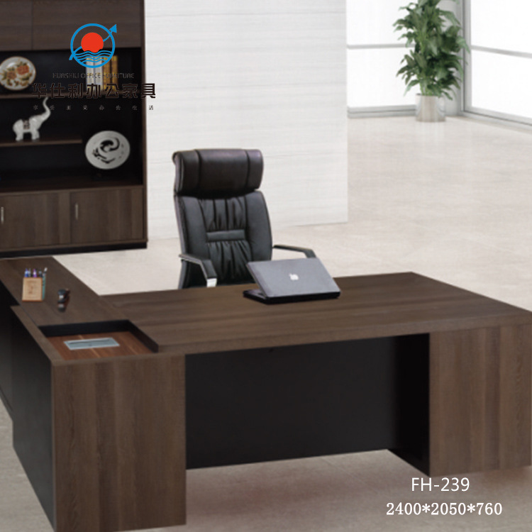 Attractive Wholesale Office Furniture M Of Modern Office Furniture Wholesale Office Desk Manager Boss