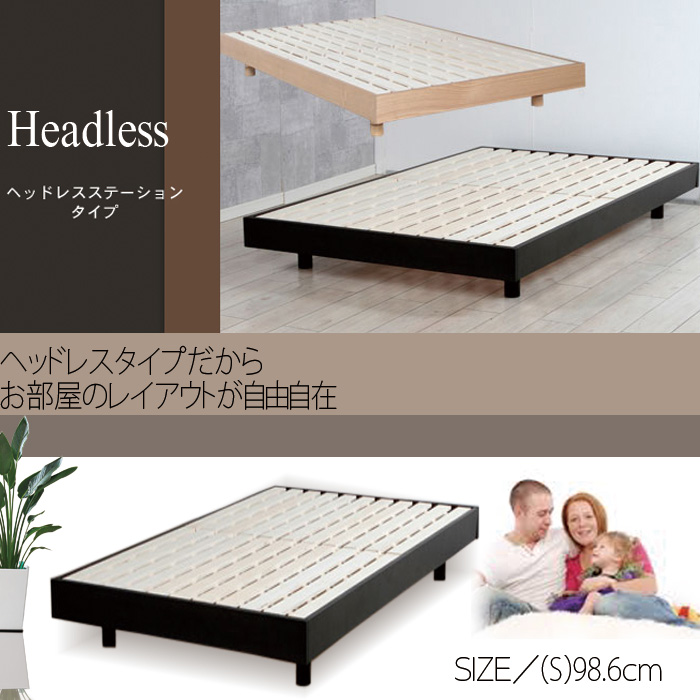 Beautiful Flat Base Bed Frame Kagunomori Rakuten Global Market Bed Frame Simple Bed Bed In