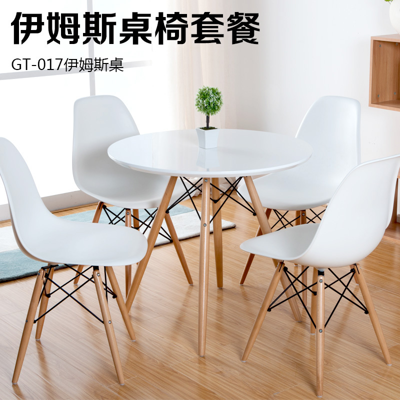 Brilliant Eames Style Chair Ikea Ikea Casual Chairs Home Design
