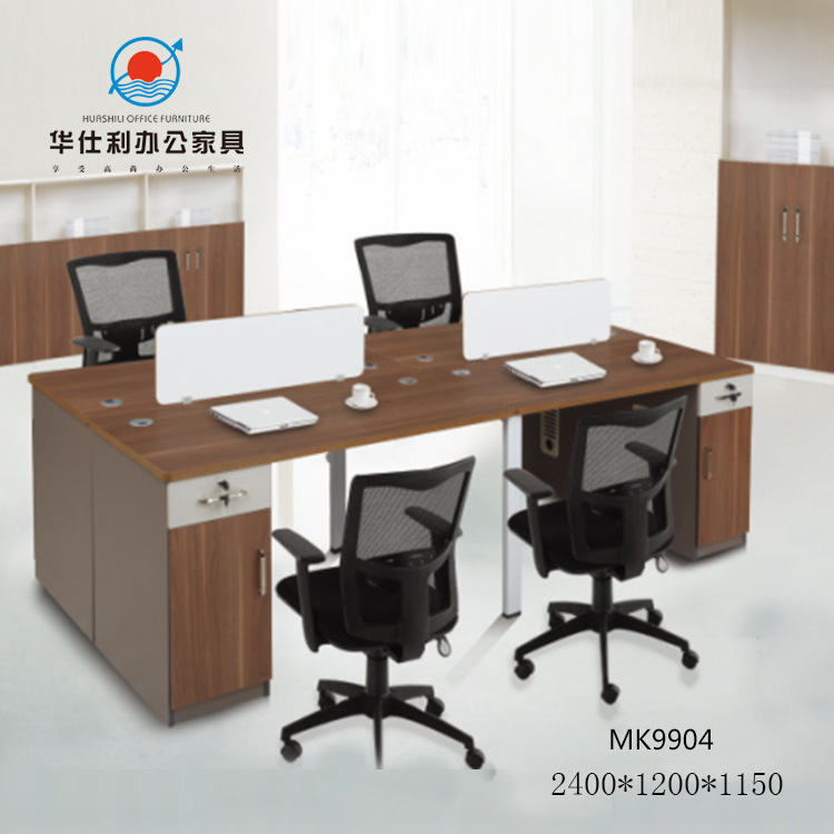 Chic Wholesale Office Furniture Li Office Furniture Wholesale 24 M Four Bit Combination Desk Staff