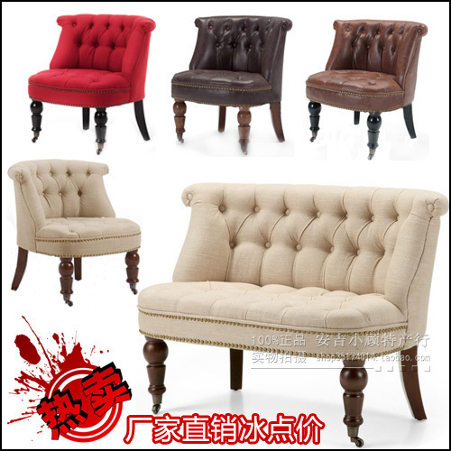 Fabulous Small Bedroom Chairs Ikea Sofa Chair Set Picture More Detailed Picture About Nordic