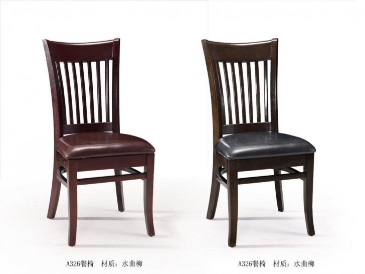 Impressive Wooden Dining Chairs With Padded Seats Traditional Casual Dinette Decor With 2 Pieces Upholstery Leather