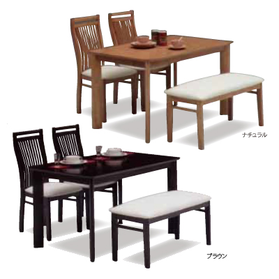 Incredible 4 Piece Dining Table Dreamrand Rakuten Global Market Dining Table Set Dining Set