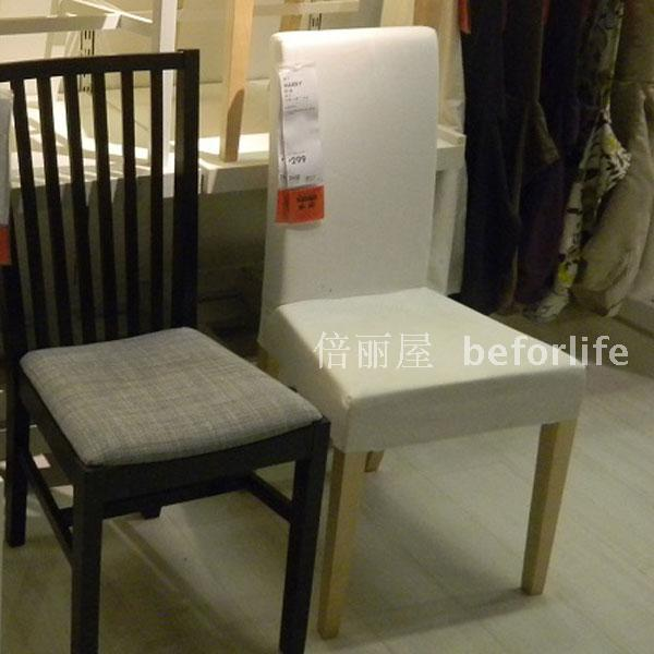 Incredible Ikea Furniture Dining Chairs Ikea Dining Chair Dining Chair Harry White Wood Chairs Upholstered