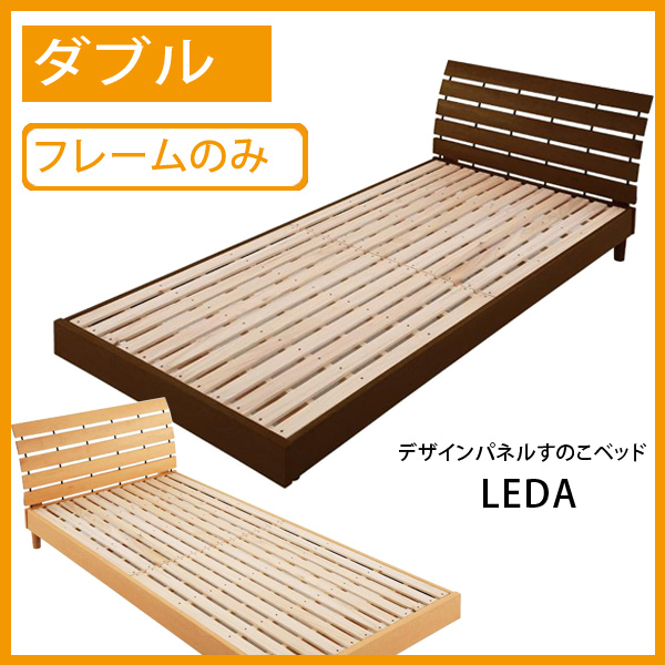 Incredible Slatted Bed Base Double Ease Space Rakuten Global Market Design Panel Slatted Bed Base