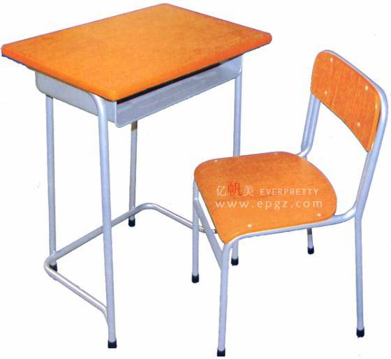 Innovative Desk And Chair Student Desk And Chairschool Desk Chairschool Furnitureid