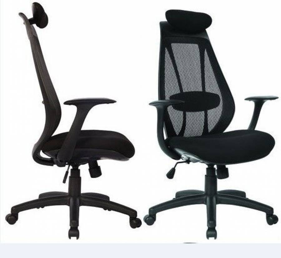 Stylish New Office Chair New Office Chair Buy New Office Chair Iawmd