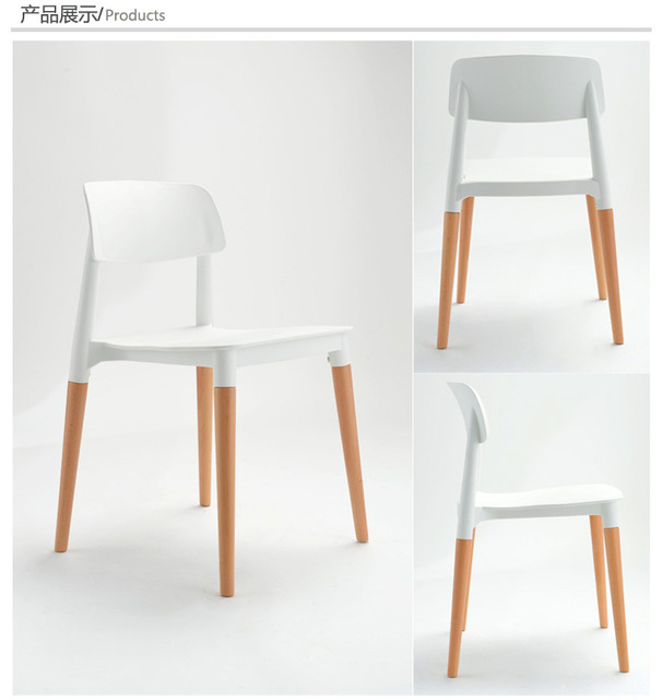 Stylish White And Wood Dining Chairs Aliexpress Buy Wood Plastic Chairwood Dining Chairliving
