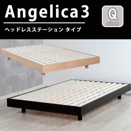 Unique Slatted Bed Base Queen Size Lamp Tyche Rakuten Global Market Angelica 3 Headless Station