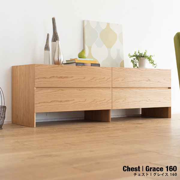 Wonderful Low Dressers And Chest Of Drawers Bridge Online Rakuten Global Market Chest Grace Black 160
